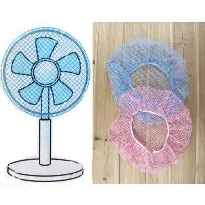 Biziborong Baby Kids Home Fan Safety Protection Cover Nylon - R43