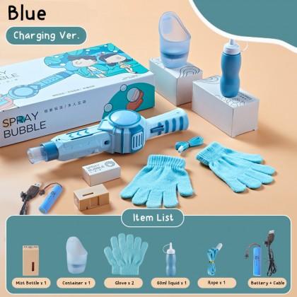 Biziborong Bubble Stick Machine Mist Maker Magic Wand for Kids Toy Charging Rechargeable - RG04